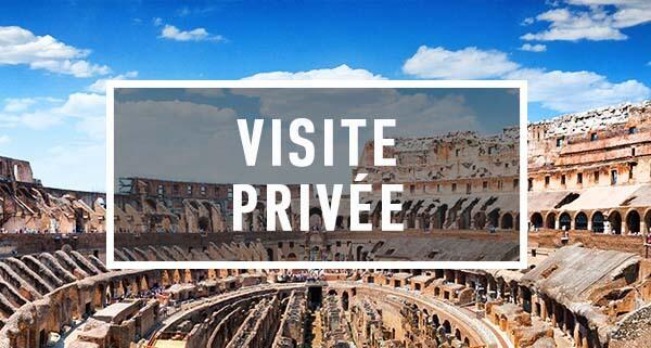 Interieur du Colisée durant une visite privée.